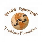 Trailblazers-Foundation
