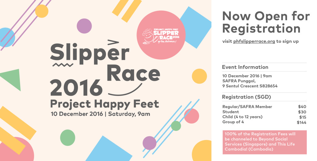 Project Happy Feet Slipper Race 2016 SAFRA Punggol