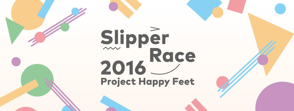 phpsf2016-facebook-banner-01